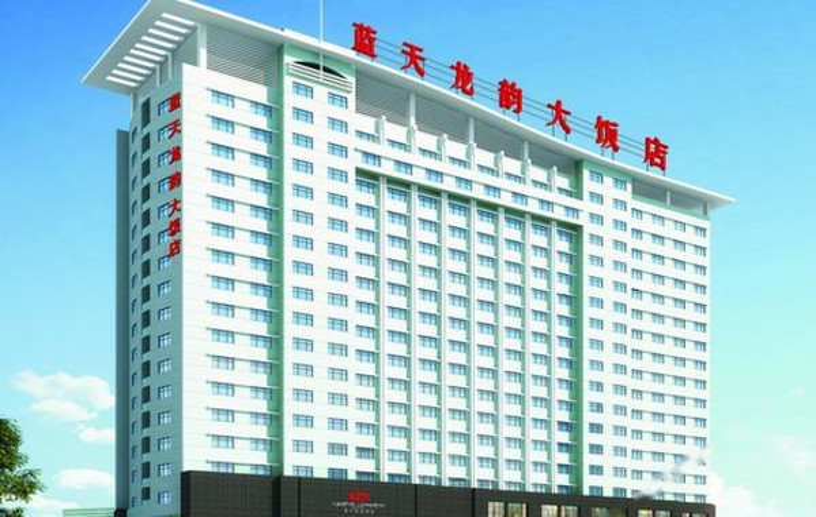武汉蓝天龙韵大饭店