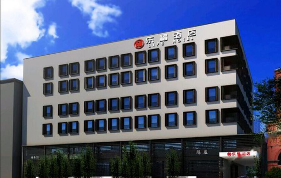 乐福酒店(武汉市政府江滩店)