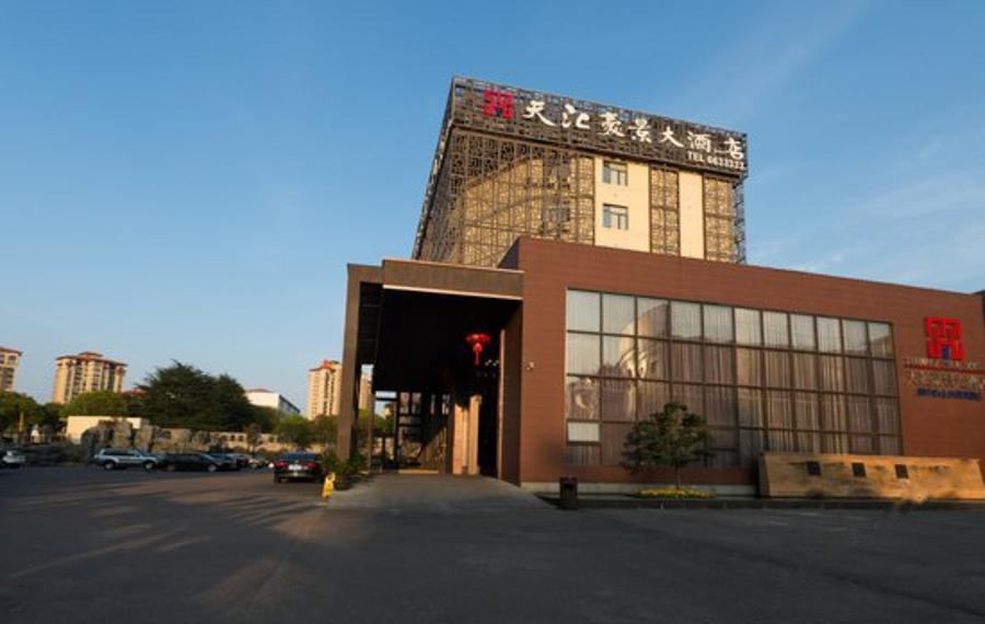 鹰潭天汇豪景大酒店