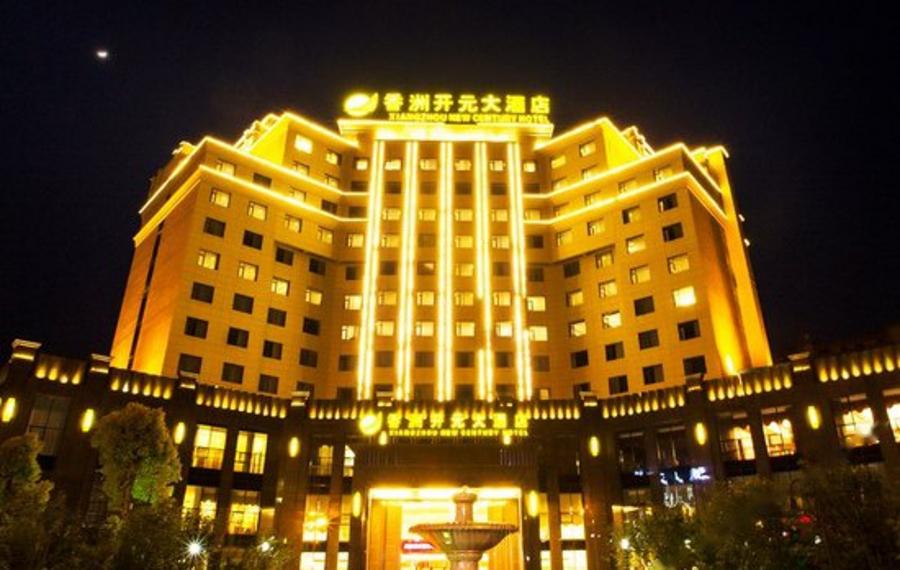 泰顺香洲开元大酒店