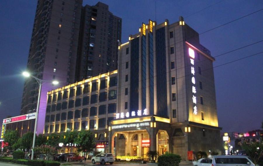襄阳丽涛国际酒店