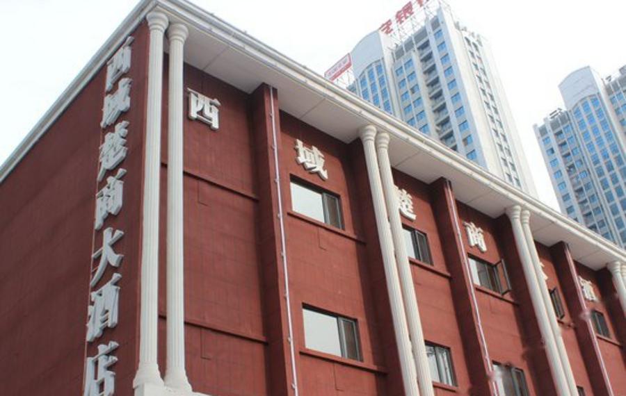 武汉西域楚商大酒店