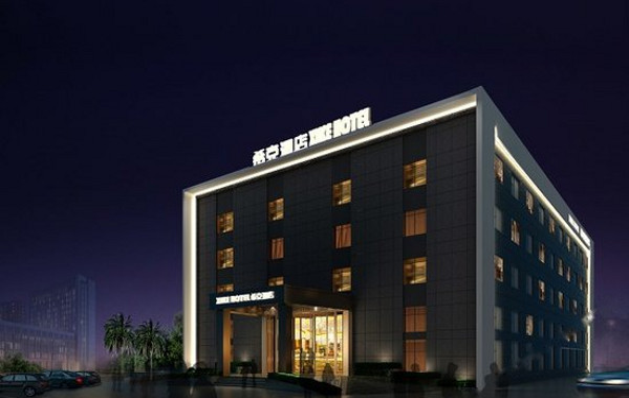 希克酒店(武汉光谷大道店)