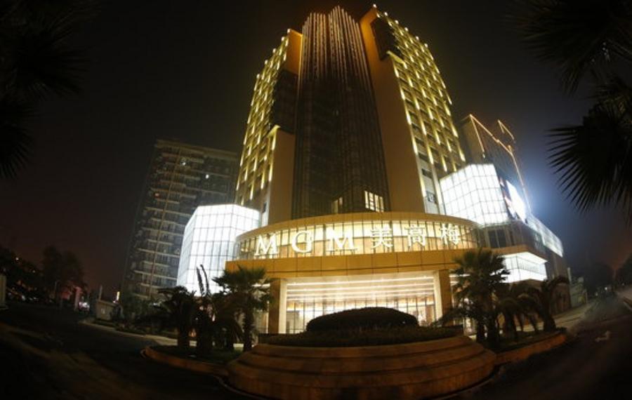 湘潭美高梅国际大酒店
