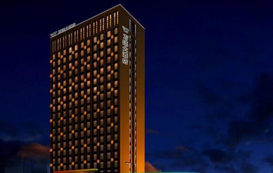 丽水万廷大酒店