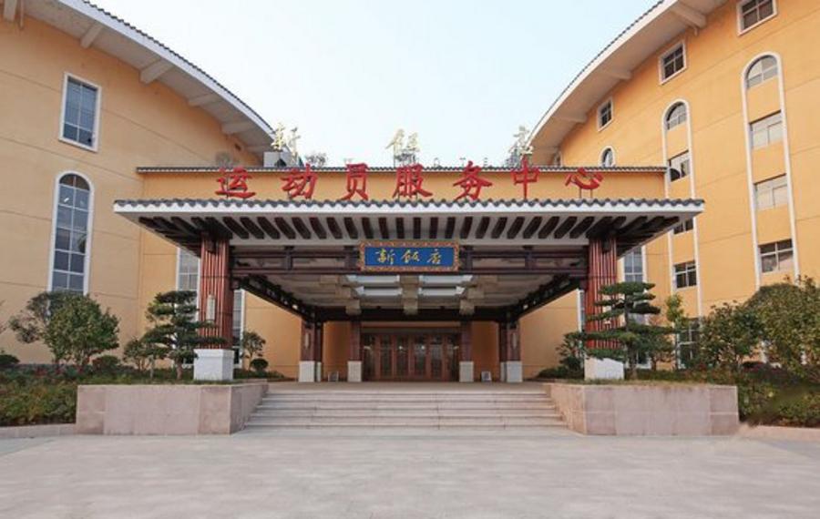 赣县新饭店