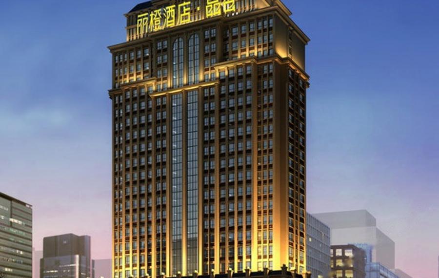 丽橙酒店·晶智(宜昌五一广场店)
