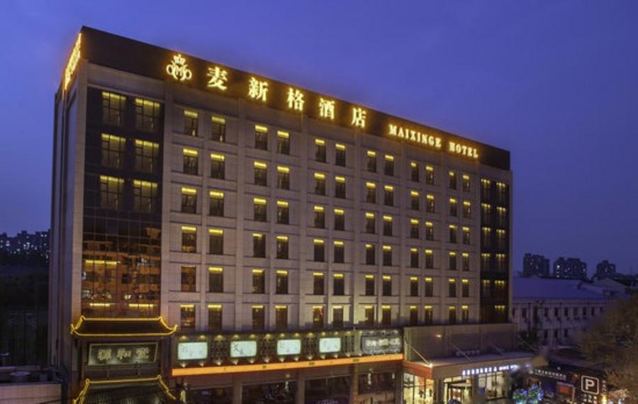 上海麦新格国际酒店