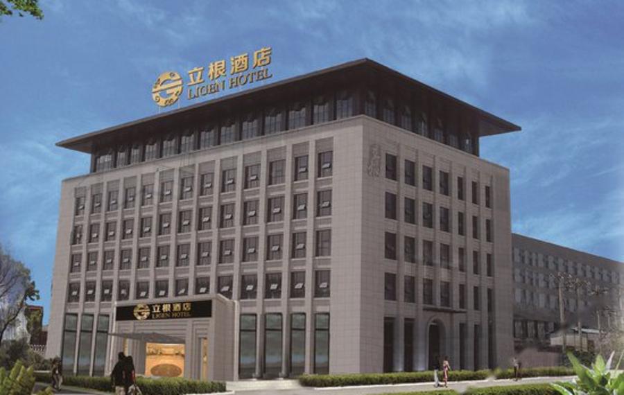 北京立根酒店