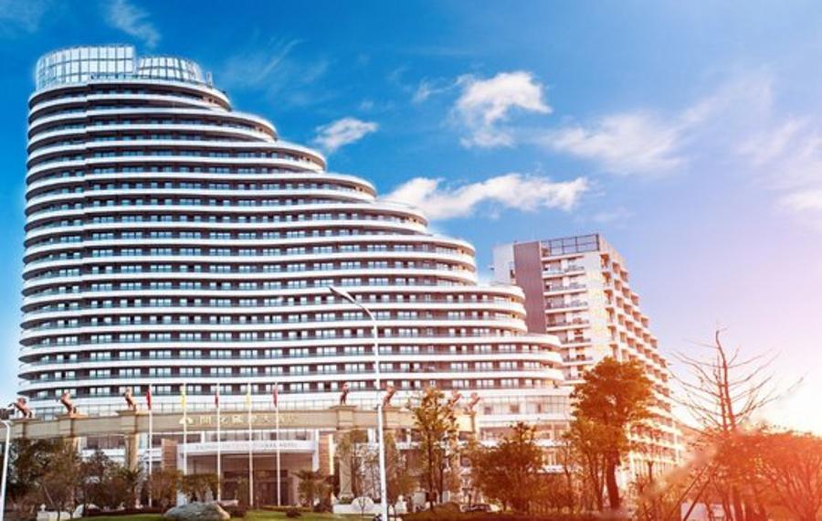 开化国际大酒店