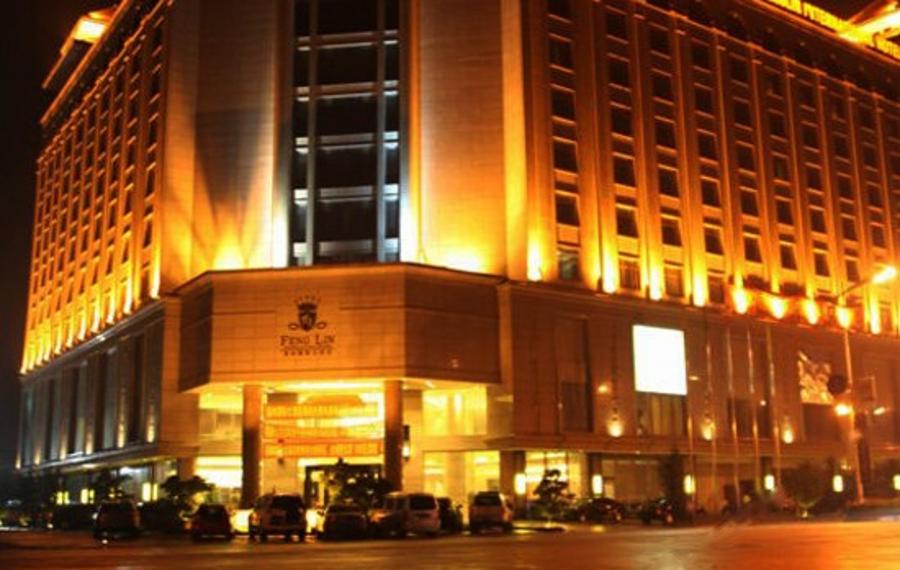 玉林凤林国际大酒店