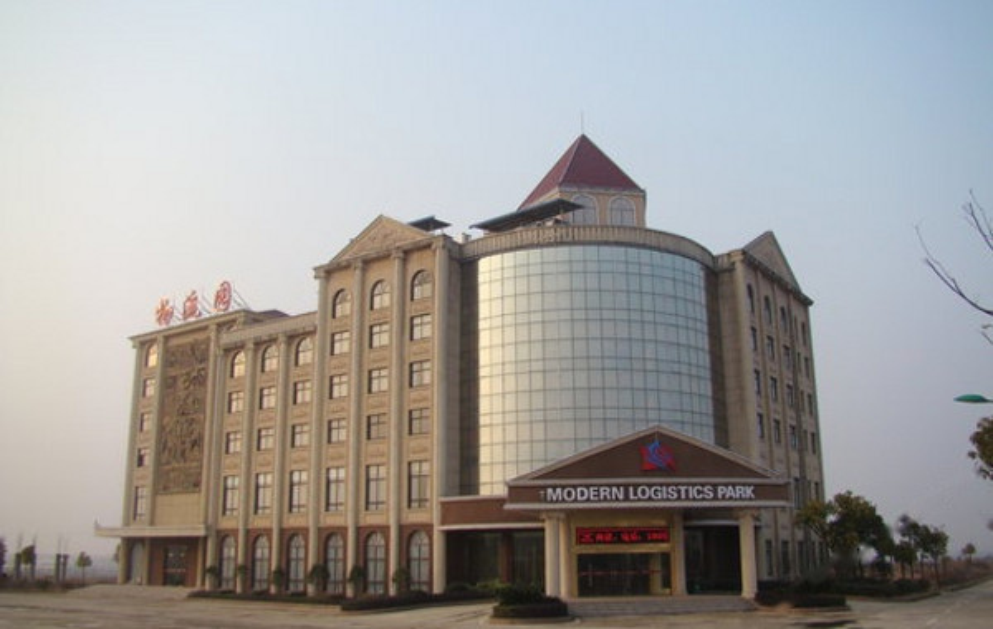 上饶鄱阳物流园酒店