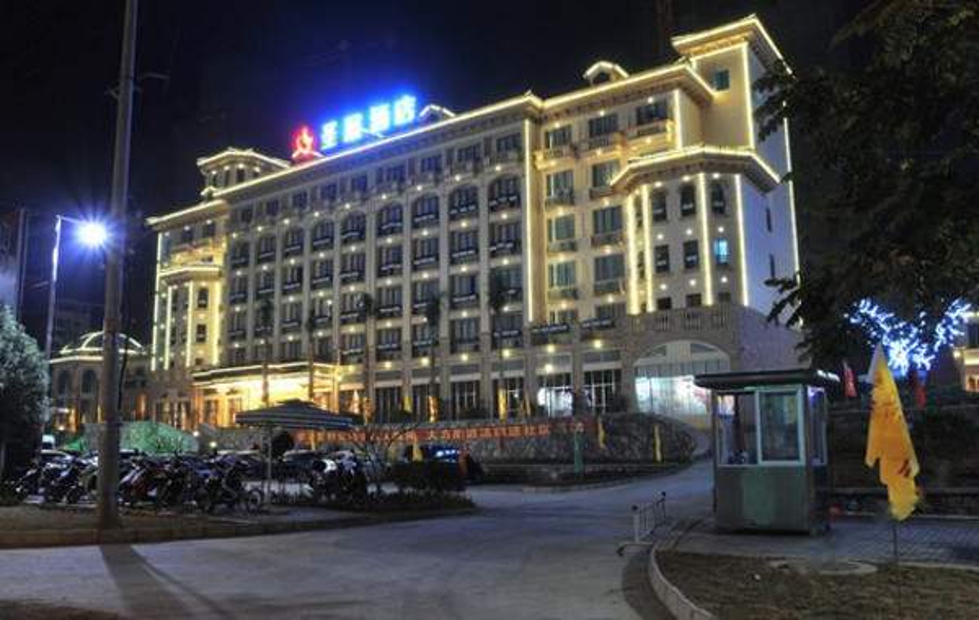 崇左圣展酒店