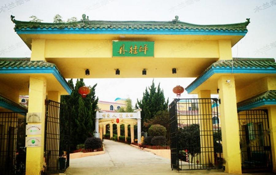 武汉木兰湖银龄之旅养生度假基地
