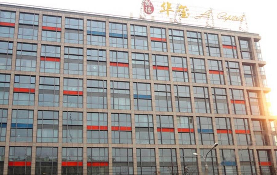 商旅智选凯德华玺公寓(北京王府井店)