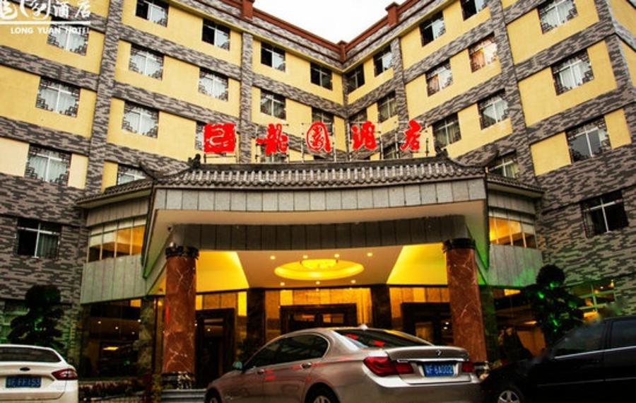 韶关龙园酒店