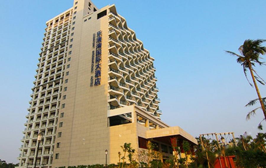 文昌乐清湾国际大酒店
