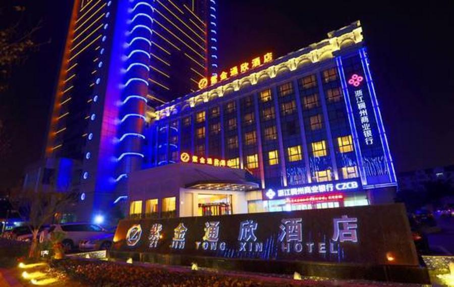 上海紫金通欣酒店