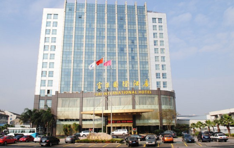 温岭富日国际酒店