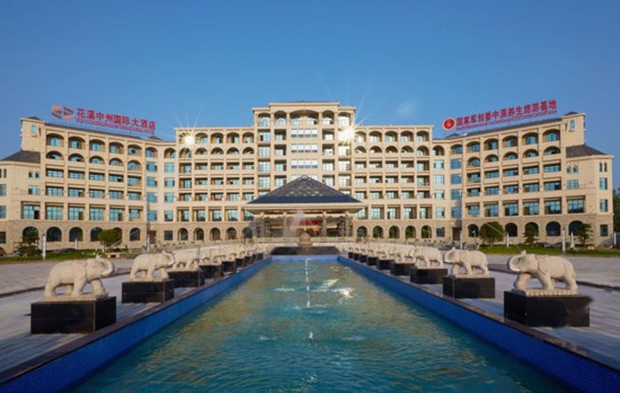 许昌花溪中州国际大酒店