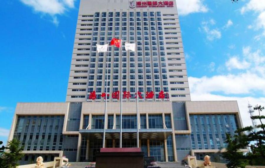 滦县滦州国际大酒店