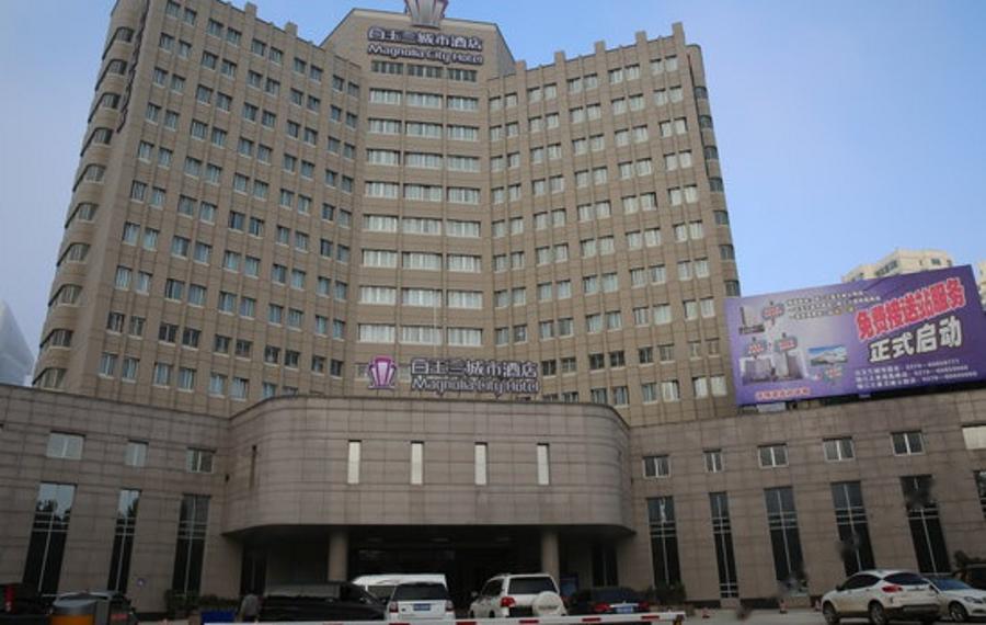 洛阳白玉兰城市酒店