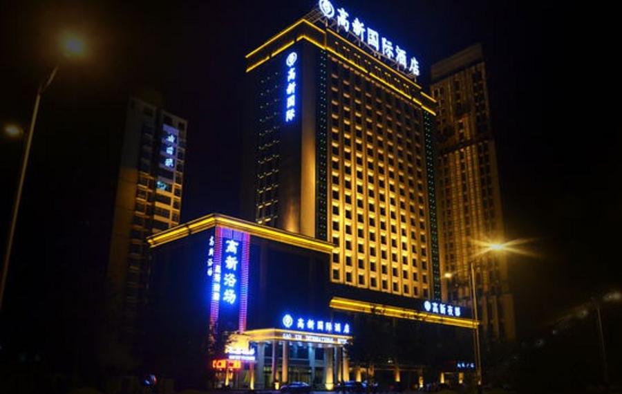 榆林高新国际酒店