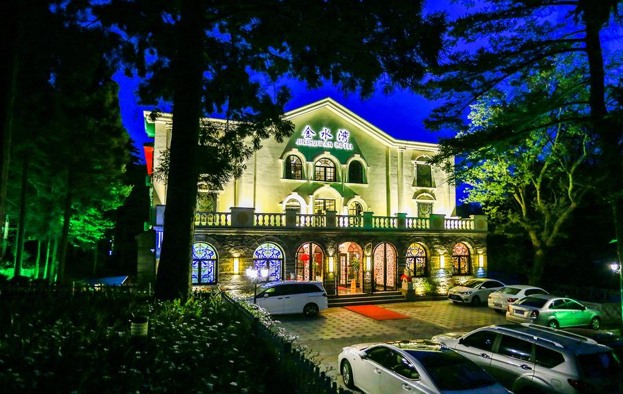 庐山金水湾别墅酒店