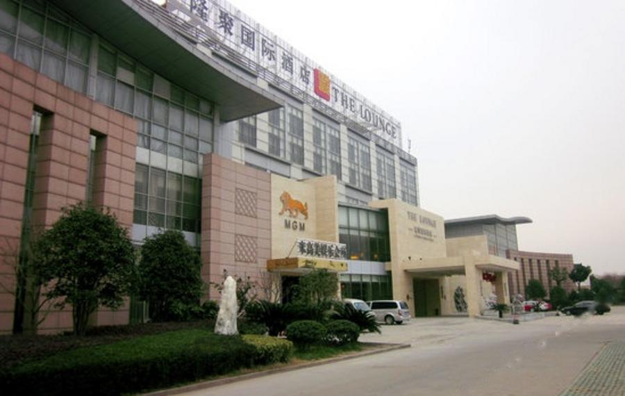 苏州新世纪酒店