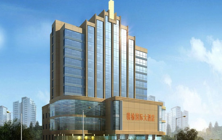 连云港赣榆国际大酒店