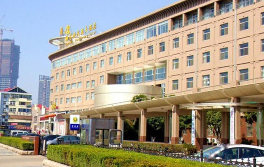 连云港苍梧凤凰大酒店