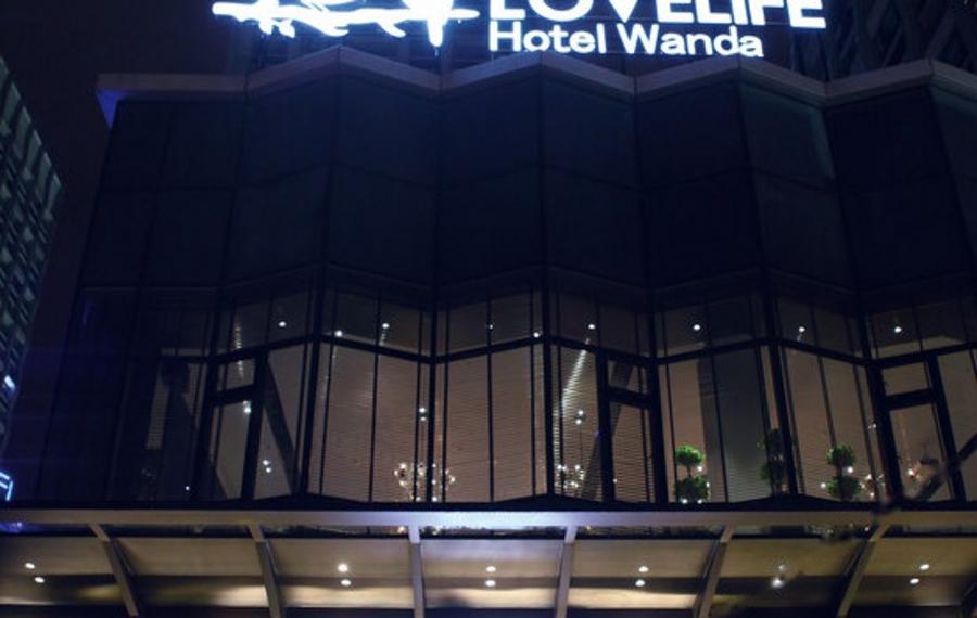 福州爱生酒店