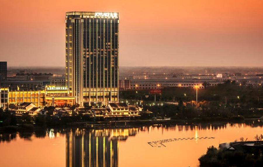 建湖九龙锦江国际大酒店