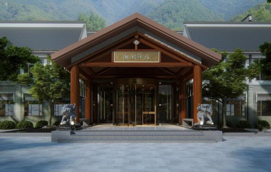杭州湘湖驿站