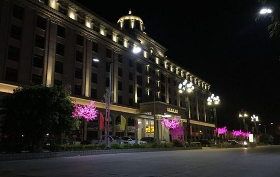 饶平力诚国际酒店