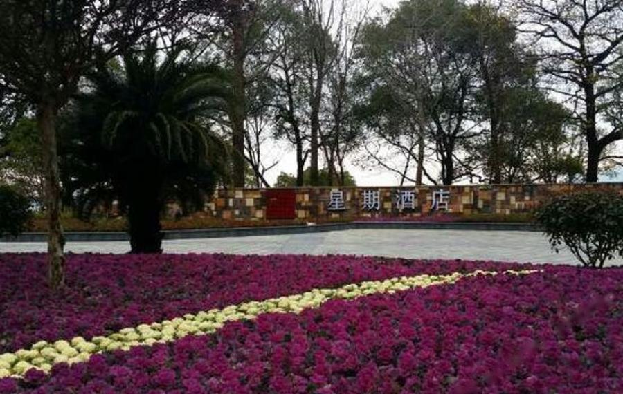 庐山西海星期酒店