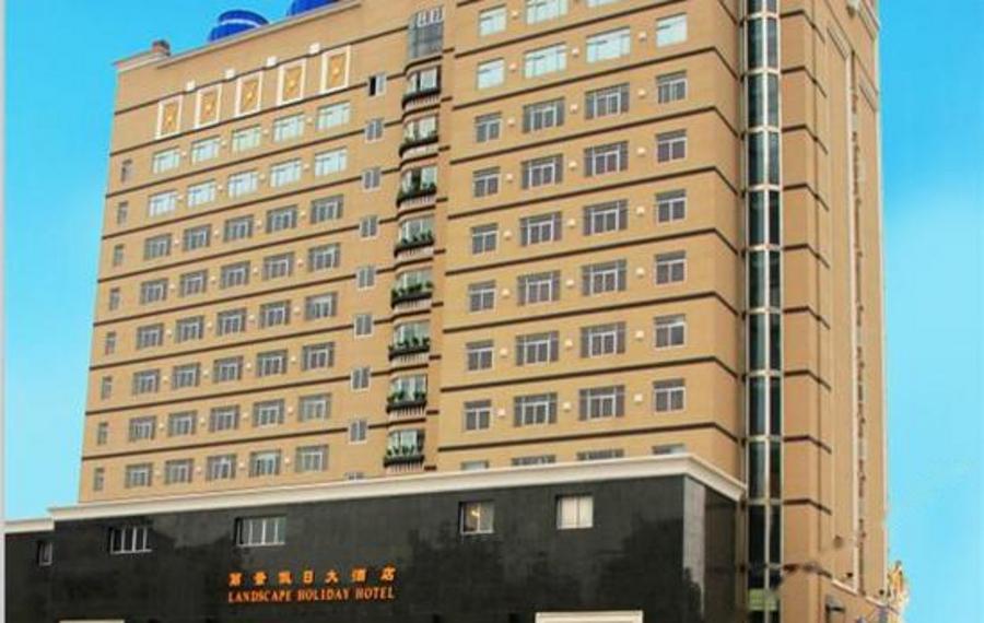 福建丽景假日大酒店