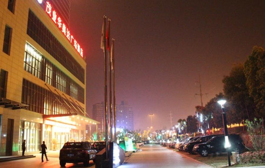 滁州茂业华美达广场酒店