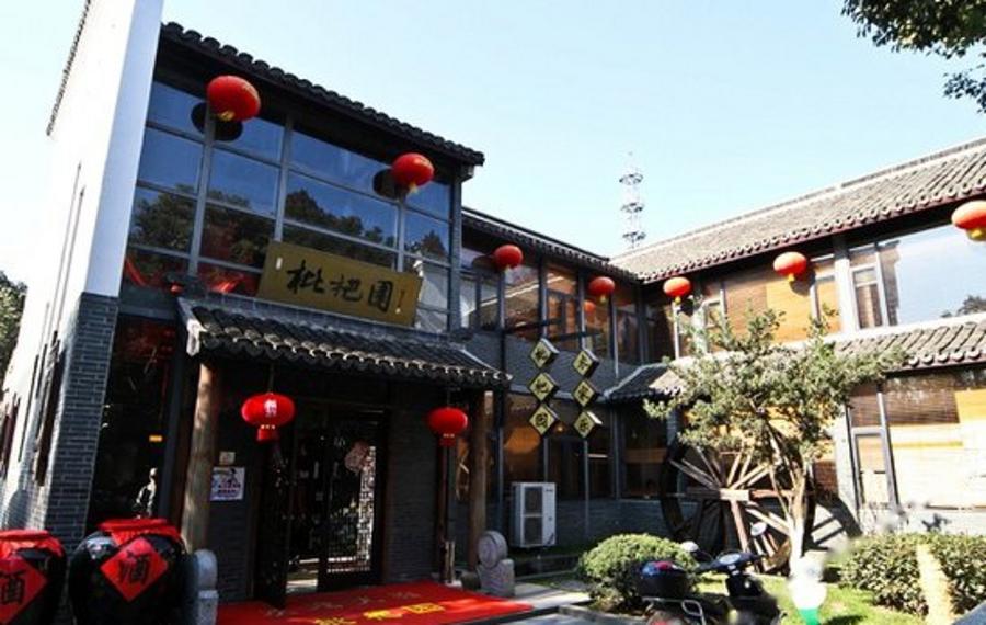 上海联怡枇杷生态园