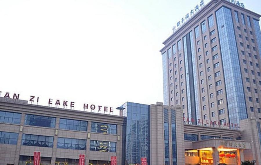 郯城郯子湖大酒店