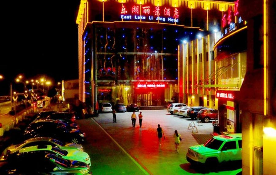 武汉东湖丽景酒店