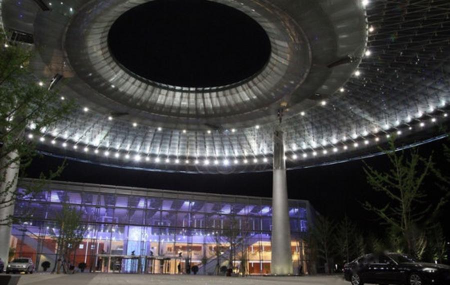 北京中关村软件园国际会议服务中心