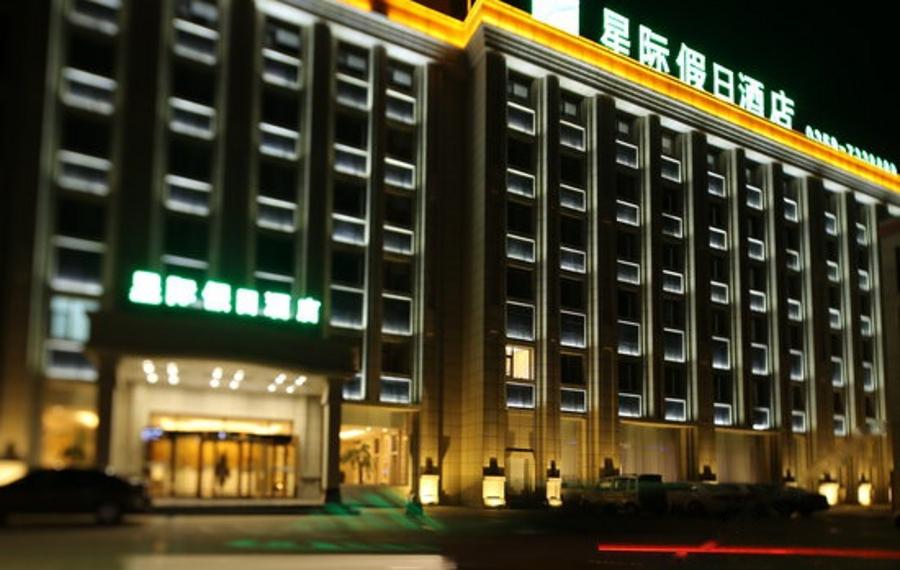 运城荣坤星际假日酒店
