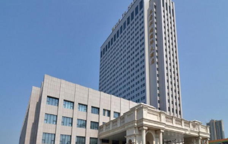 海安王府邦瑞国际大酒店