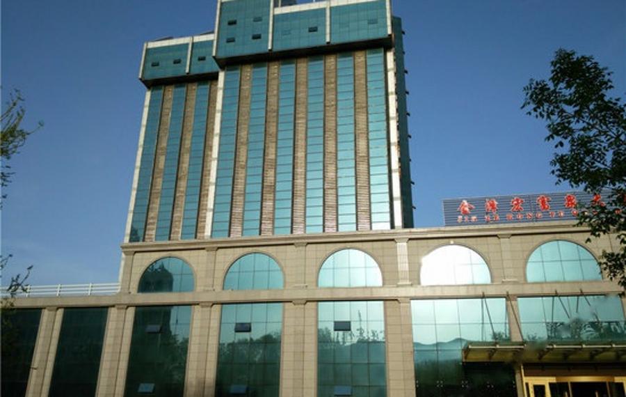奎屯金泽宏富泉大酒店