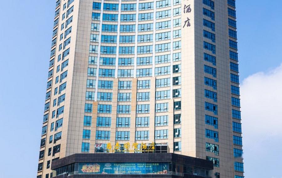 吉安昌泰国际酒店