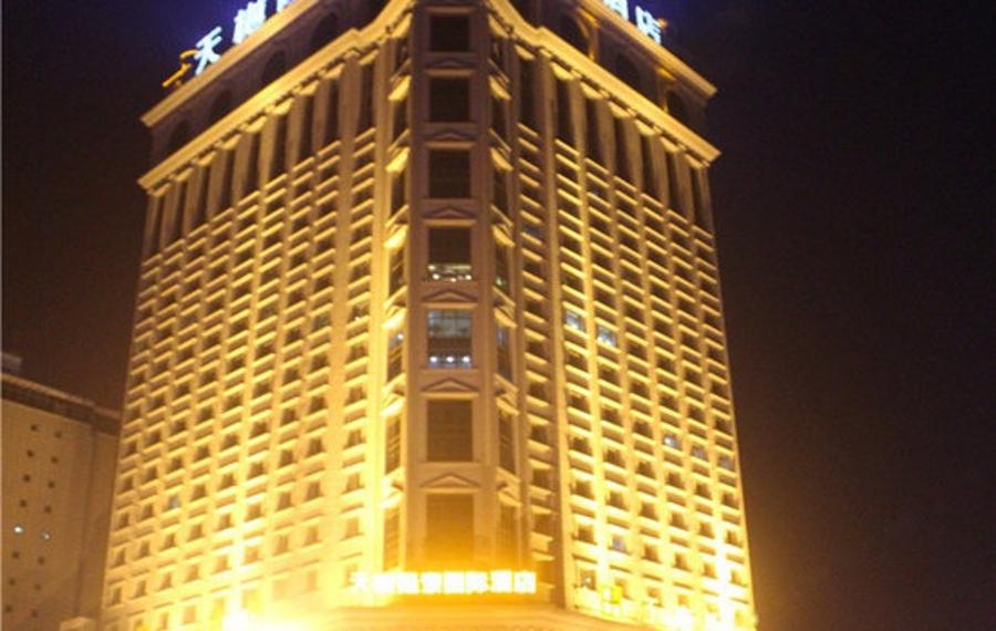 榆林榆和饭店(原天樾隆泰国际酒店)