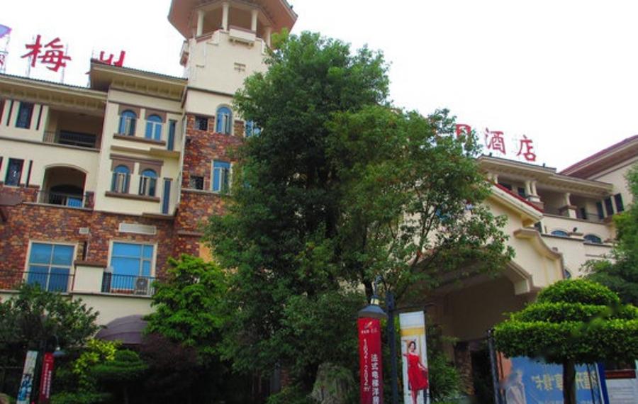 梅州碧桂园假日酒店