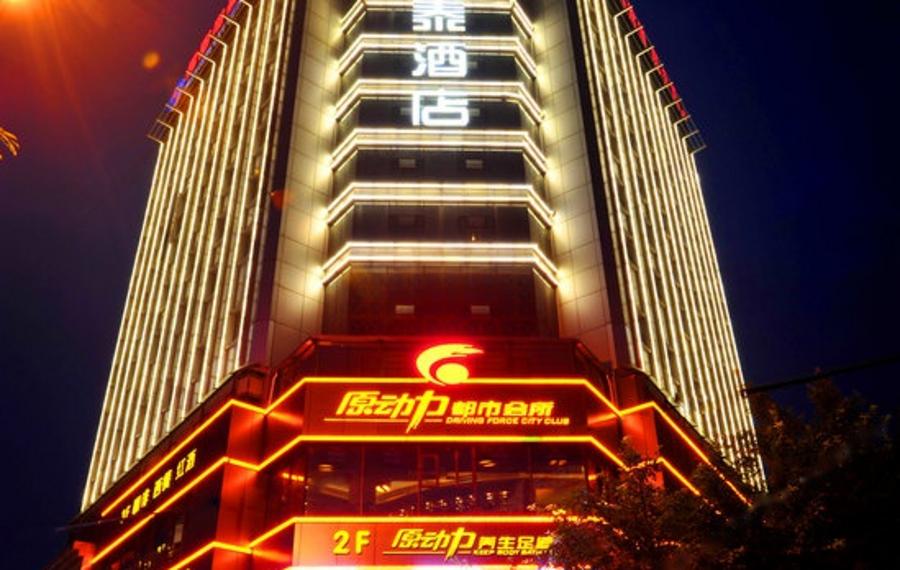 江油宏泰酒店