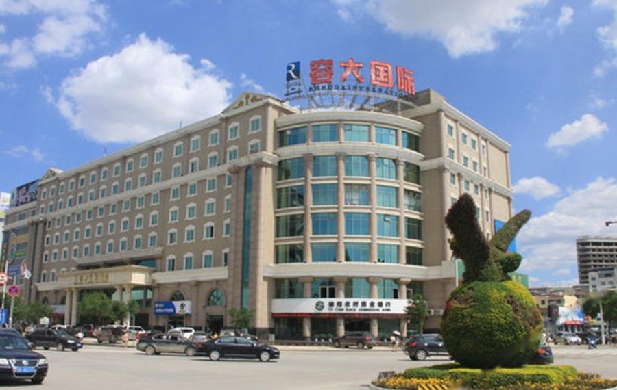 榆林容大国际酒店